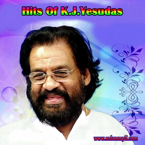 Ilayaraja Hits Tamil Songs Mp3 Zip File